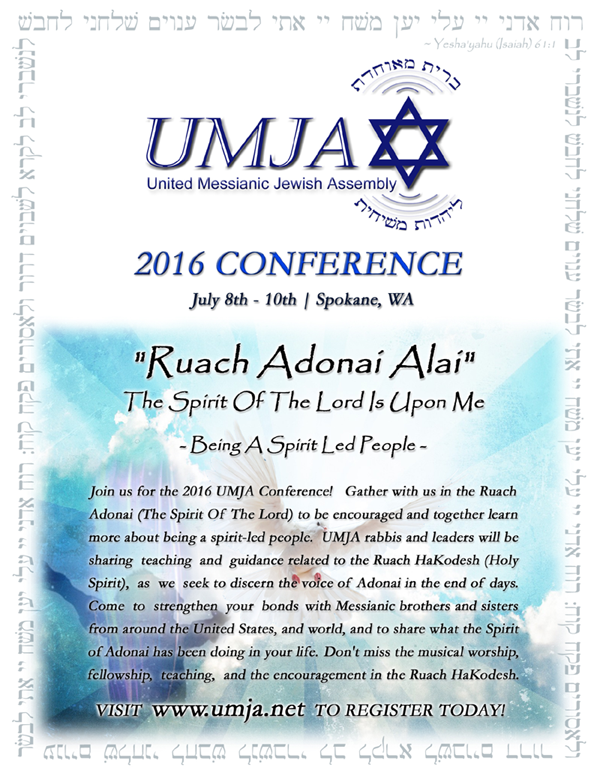 Click here to register for the 2016 UMJA Conference today!